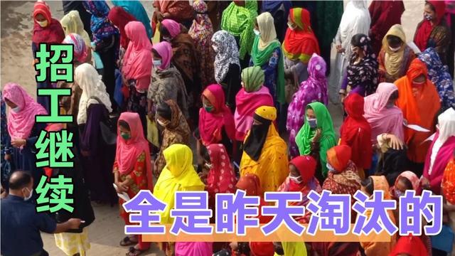 孟加拉人的服装