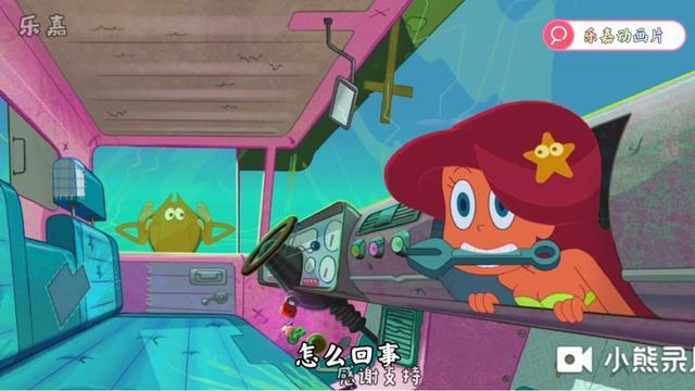 美人鱼图片卡通