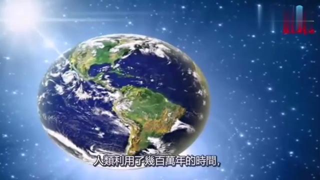 地球之外的其他星球环境如何?这就带你来看看