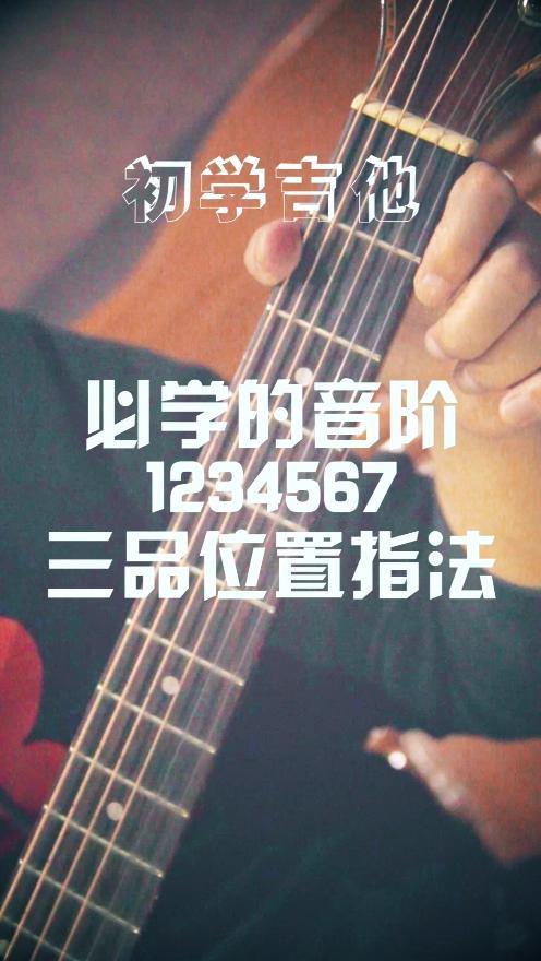 三种人不宜学吉他