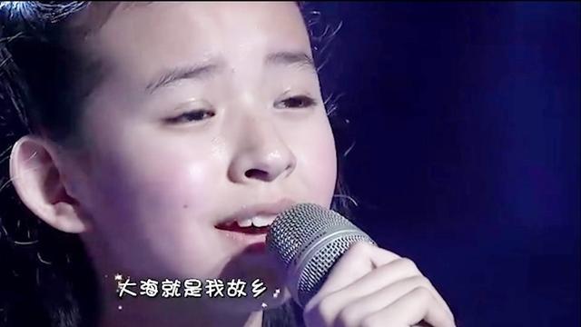 音乐大师课:小姑娘唱《大海啊故乡》感动全场,用... _网易视频