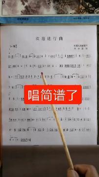 欢迎进行曲-总谱,欢迎进行曲-总谱钢琴谱... -www.gangqinpu.com