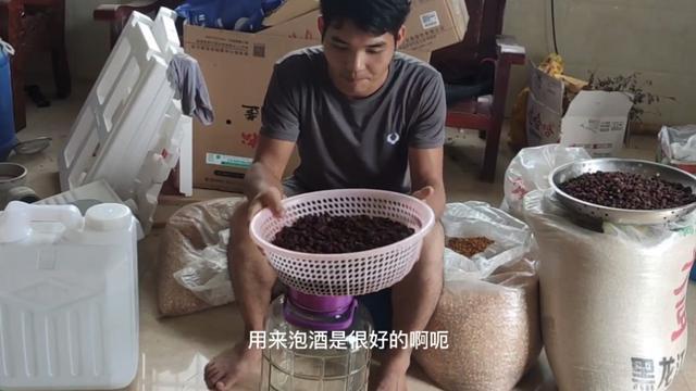 稔子酒2种家庭自制酿酒方法_手机搜狐网