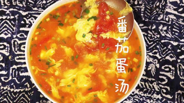 普通鸡蛋汤的做法