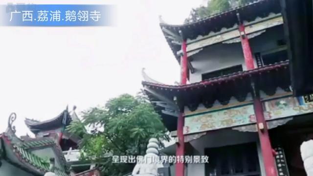 雨宝陀罗尼咒  (梵音版)
