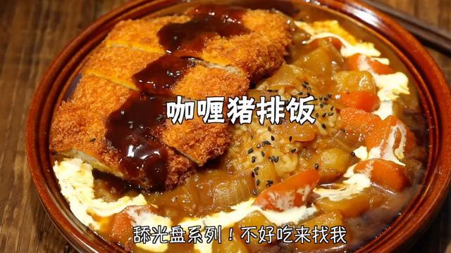 黑椒猪扒饭图片