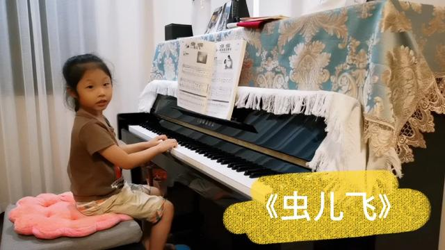虫儿飞钢琴伴奏简谱