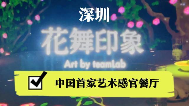 深圳街景高清视频素材