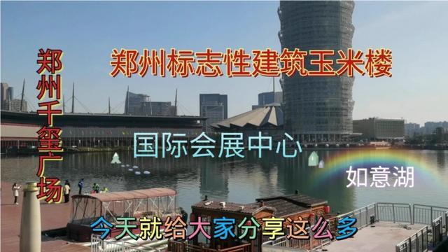 郑州cbd日本国旗图片