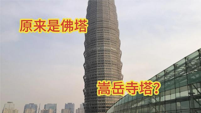 郑州大玉米楼简笔画