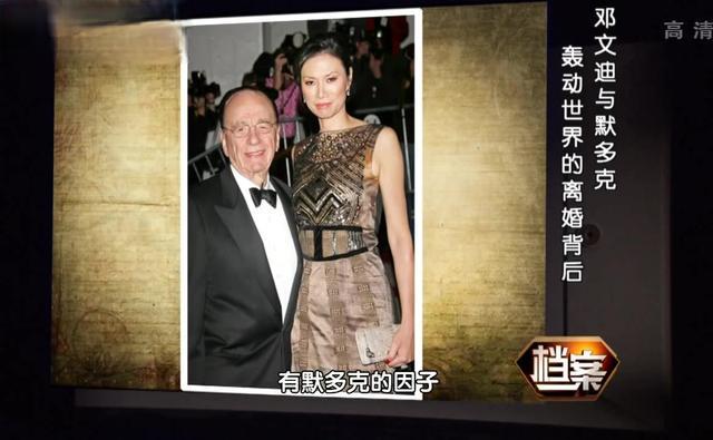 刚甩了23岁小鲜肉 51岁邓文迪又收割一超级富豪 男友身份亮瞎网友