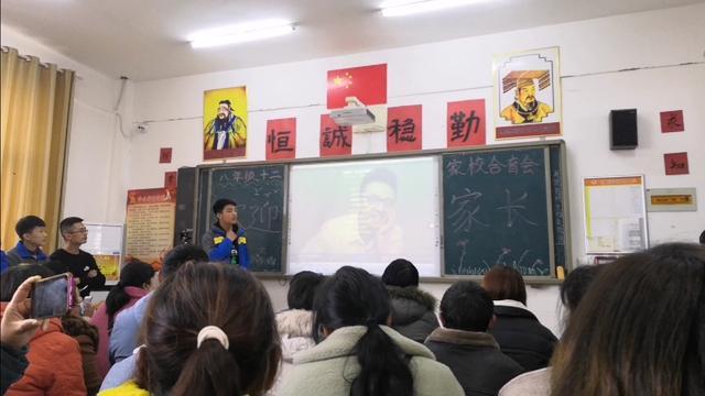单县聋哑人学校图片
