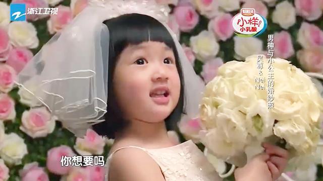 吴尊跟女儿neinei拍婚纱照亲吻不断,全程充满爱