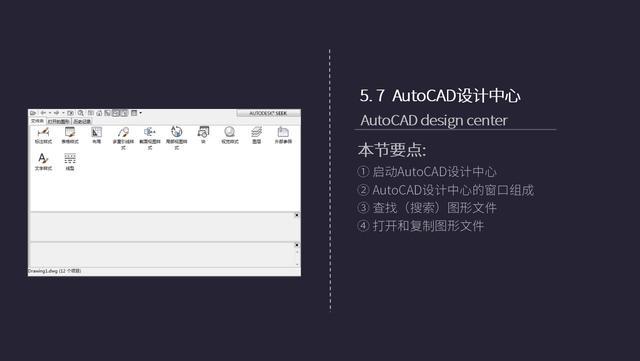 CAD软件下载,CAD2010,CAD2018,CAD2019,CAD2020破... -CAD百科