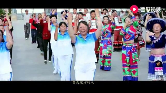 舌尖上的昌宁县,保山市昌宁县小吃美食介绍_博雅特产网