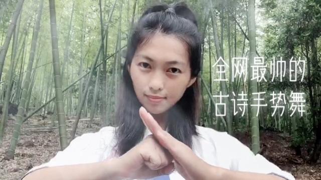 郑燮《竹石》原文|译文|赏析 - 5068儿童网