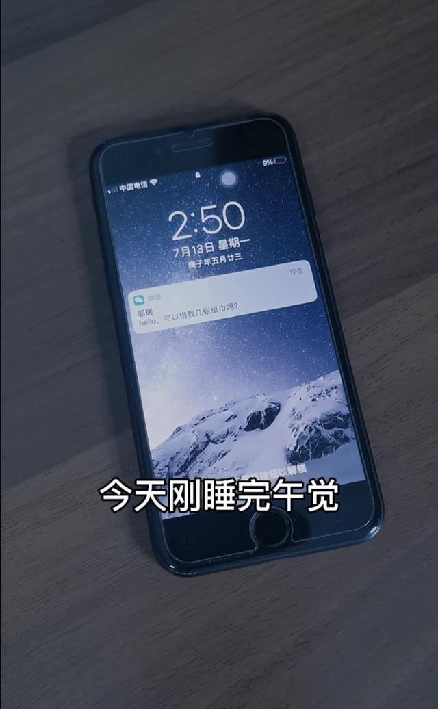 斗鱼tv熊猫tv全民tv网评十大最甜女主播排行盘点_站长之家