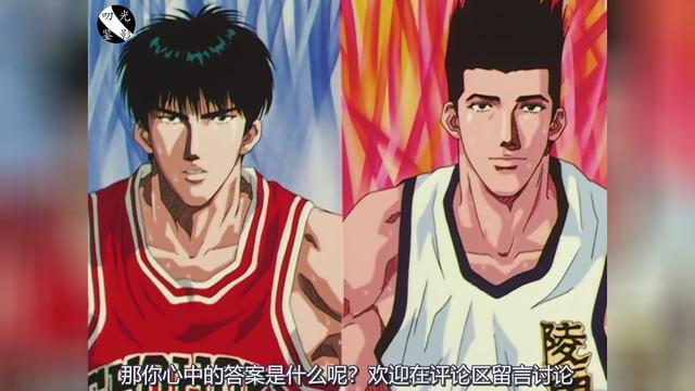 《灌篮高手》里的流川枫和仙道彰相比,哪个更强?