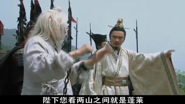 """""""蓬莱仙岛""""有三座仙山,皇帝在这寻不老药?与圆明园同等级别"""