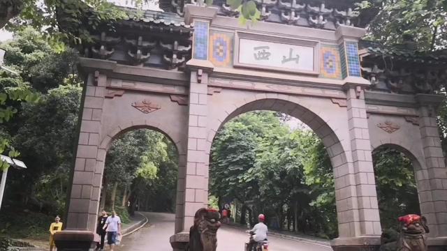 广西桂平西山旅游景点,景区是否已经对外营业呢?2月23日实拍