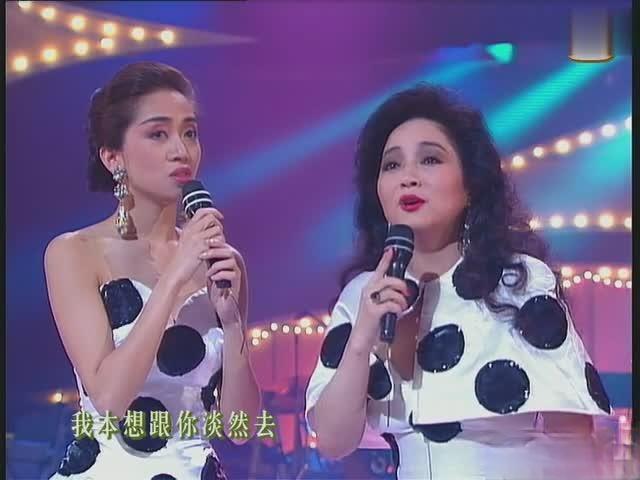 梅艳芳飞跃舞台十载情: 徐小凤 梅艳芳合唱《风的季节+似水流年》