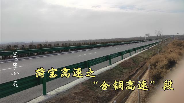 岚菏高速清晰路线图
