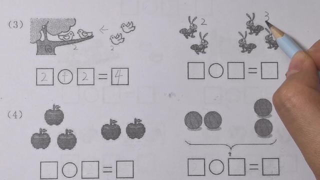 小学一年级看图列式题