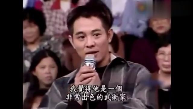 李连杰评价李小龙