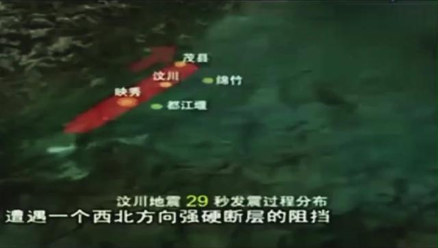 四川青山绿水
