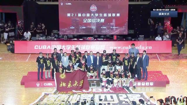 CUBA全国四强赛:联赛新贵北京大学