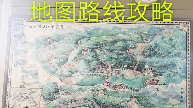 贵州省5A级景区列表及分布图