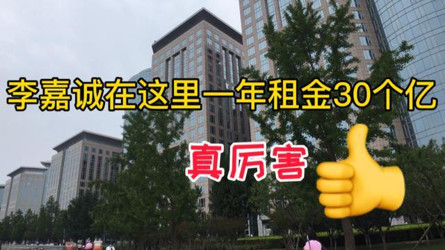 北京天安广场图片