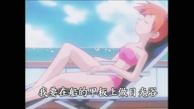 宝可梦:小霞的梦想是好的,幻想着秀身材,可惜钱包不允许