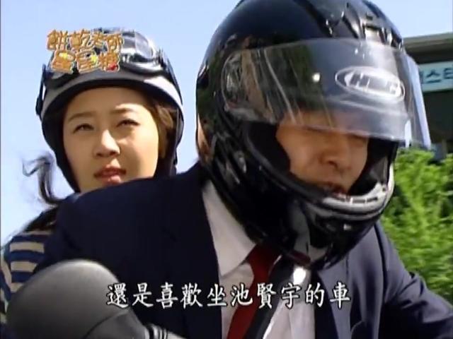 孔刘要结婚?孔孝真超可爱质问为什么不是跟她传绯闻!_手机搜狐网