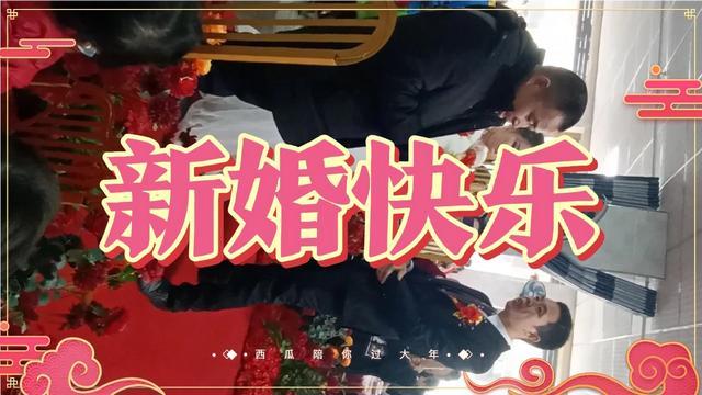 重庆春节习俗手抄报