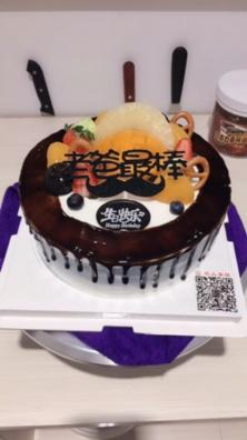 老爸生日款蛋糕