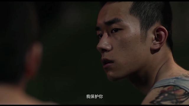 """【易烊千玺×周冬雨】尹柯化身""""变态"""",狂虐陈念"""