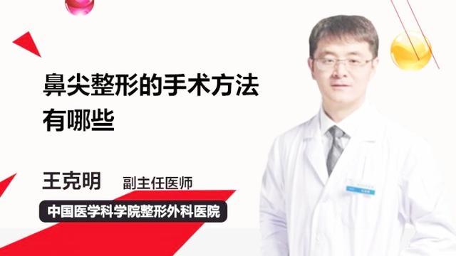 上海私密整形手术图片
