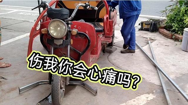 三轮电动车雨棚