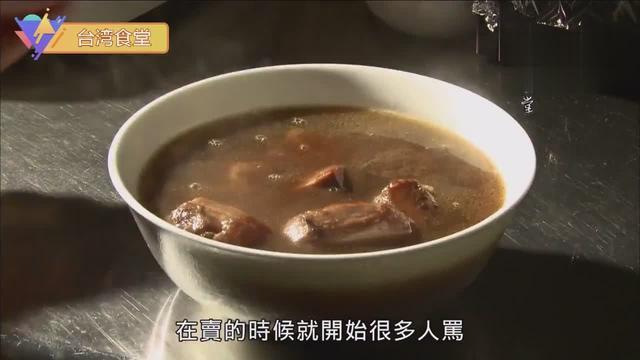 """台湾惊现天价""""贵宾牛肉面""""!一碗1500元还要最低消... _新浪看点"""