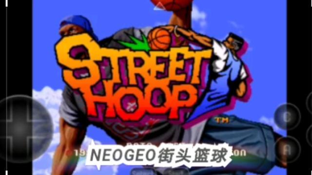 街头篮球手机壁纸