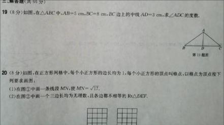 《第1章勾股定理》单元测试卷(有答案).doc - 淘豆网