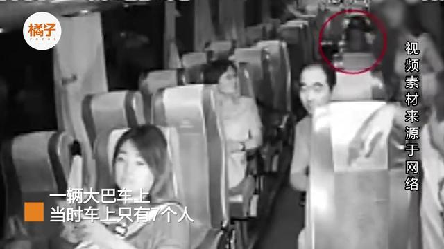 网传女子公交车上遭猥亵,大声哭叫无人劝阻?警方最新回应来了
