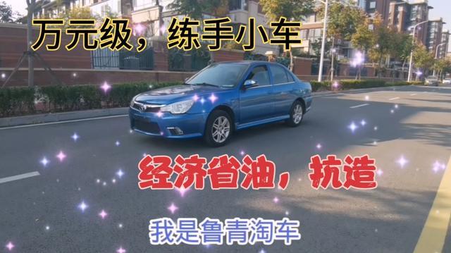 东南v3菱悦轿车图片