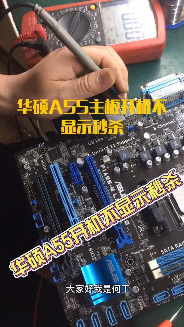 a55主板最高能安什么cpu?