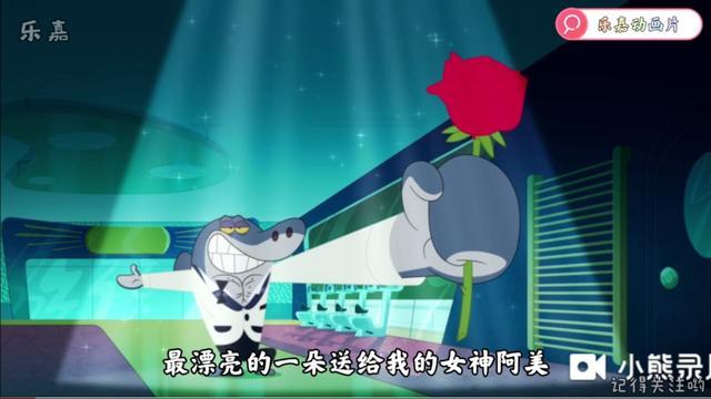 美人鱼动画版