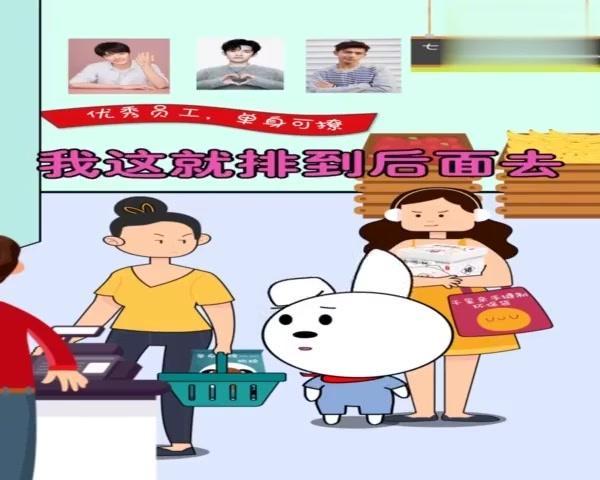 深圳市前海兜兜兔母婴用品有限公司主页-主营 纸尿裤_移动站
