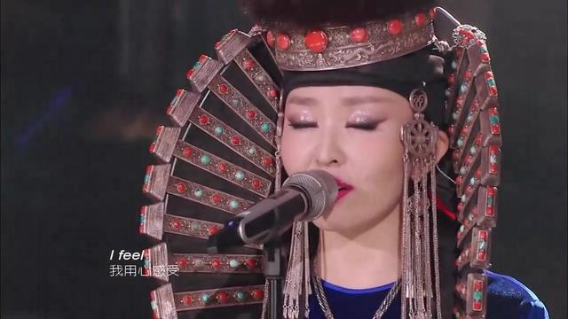 超级好听的蒙古歌曲《英格玛》送给大家