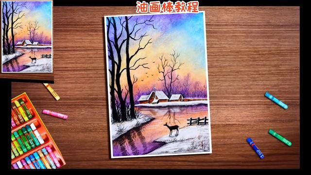 画一幅冬天的图画