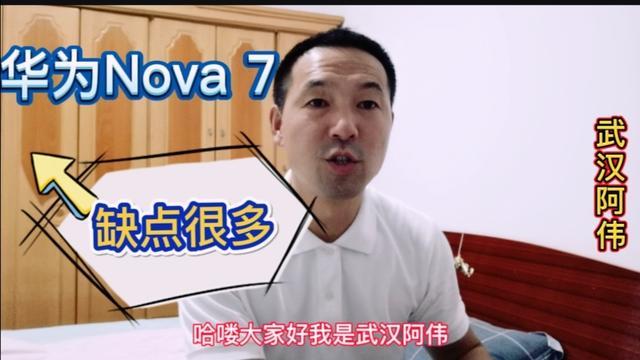 [蓝猫开箱]nova7神仙配色,双景录像和蓝牙收音,这方向没错!